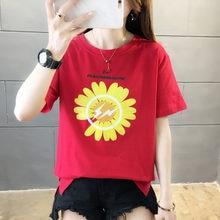 Футболка женская с цветочным принтом Свободный Топ модная рубашка