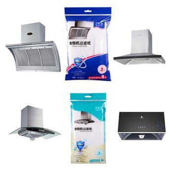 2 Pcs Pack Range Hood Filter Kitchen Oil Filter Paper Oil-absorbing Paper Sticker Anti-oil Sticker