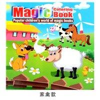22 páginas  nuevo y bonito libro de dibujo del jardín secreto del ganado  el tiempo muerto  se moverá Diy  rompecabezas para niños  libro mágico para colorear