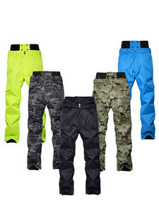 Snow-Pants Ski-Trousers Windproof Women Outdoor Winter Professional Silver Breathable