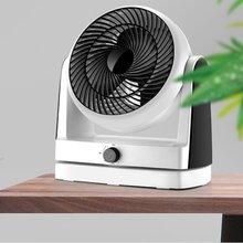 Multifunctional Air Circulation Fan Home Quiet Air Convection Ventilation Desktop Fan Turbo Fan Mini Fan iris three dimensional air household electric fan convection air circulation turbo fan