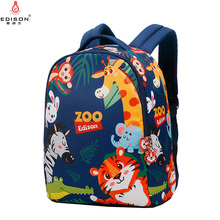 Edison 2020 New 3D Animal Children Backpacks Anti-lost Girl Boys Backpack Toddler Kids School Bags Kindergarten Cartoon Bag