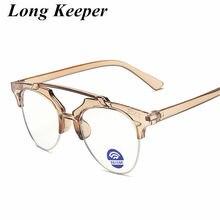 2020 детские очки с сисветильник для мальчиков и девочек оптические