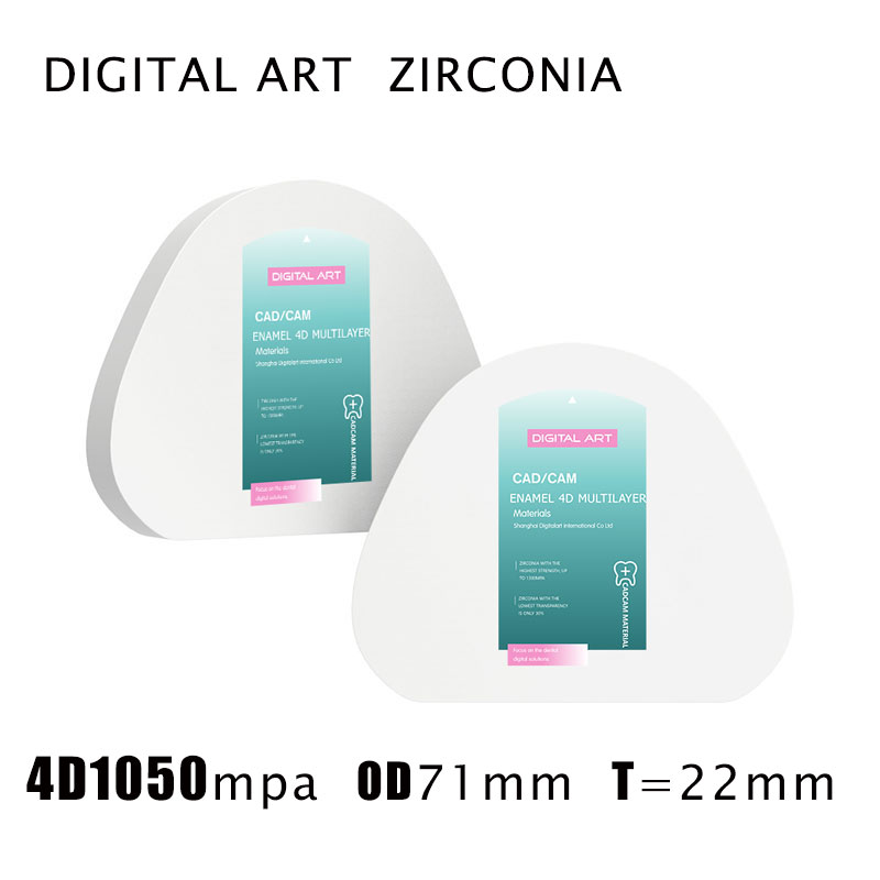 discos de zirconia amann girrbach 4dmlag71mm22mma1 d4 dos materiais dos laboratorios dentarios de digitalart