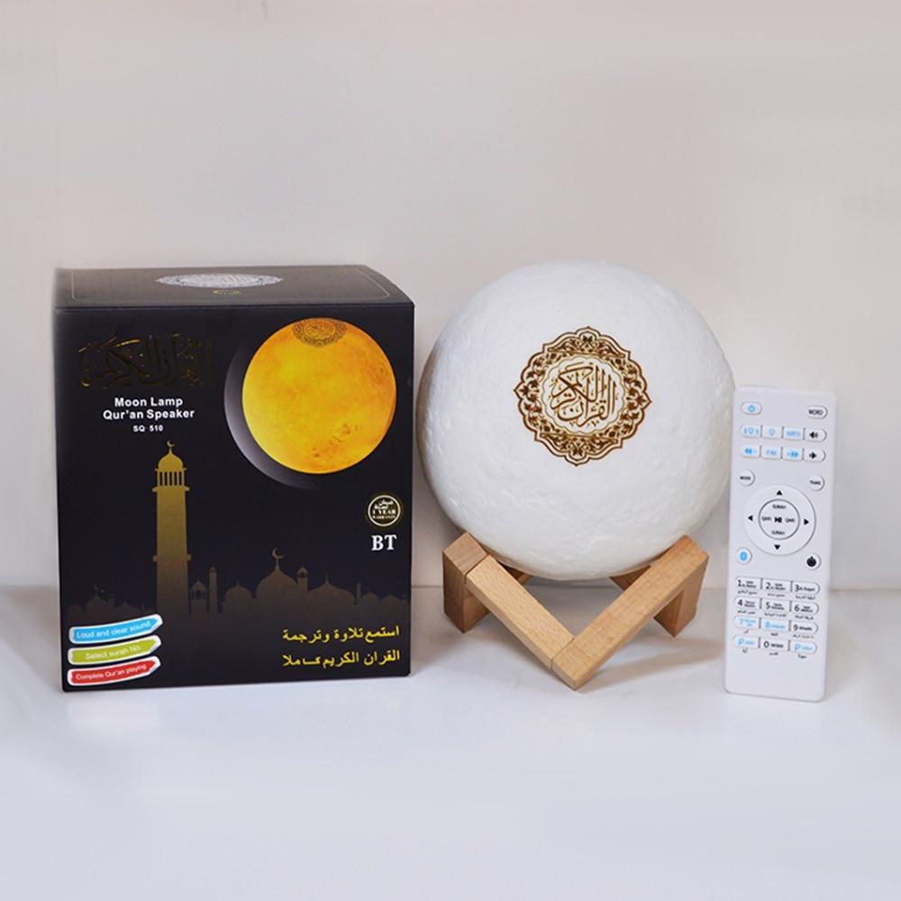 Alcorão alto falantes bluetooth colorido controle remoto pequeno 3d impressão toque lua lâmpada luar alcorão sem fio alto-falante