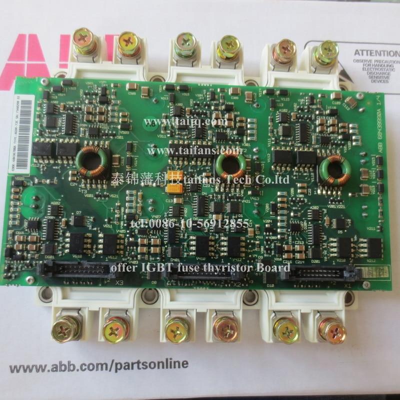 ใหม่ชุดอะไหล่ FS450R17KE3/AGDR 72C FS300R17KE3/AGDR 72C FS225R17KE3/AGDR 72C-ใน ชิ้นส่วนเครื่องปรับอากาศ จาก เครื่องใช้ในบ้าน บน AliExpress - 11.11_สิบเอ็ด สิบเอ็ดวันคนโสด 1