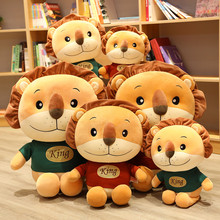 New 55cm/65/90cm Good Quality Cute Simba The Lion King Plush Toys Movie Soft Stuffed Animals doll For Children Birthday Gift