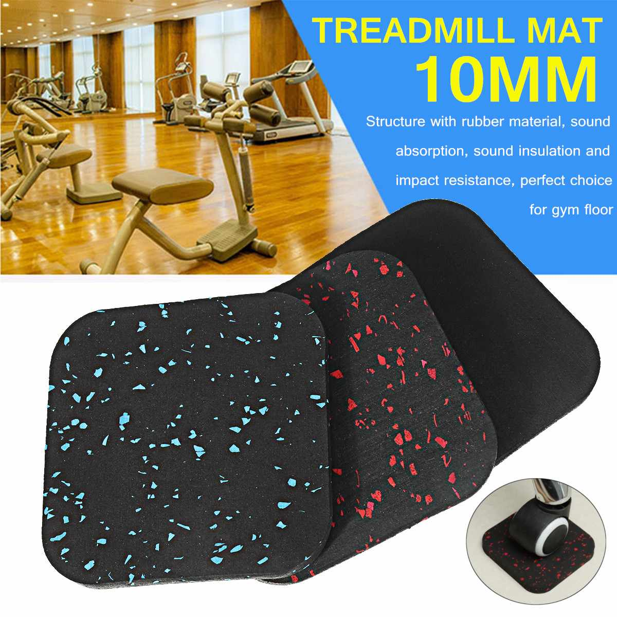 Rubber Treadmill Mat Floor Protector Shockproof Cushion Exercise Fit Gym Running Workout Fitness Equipment Accessories 10x10cm