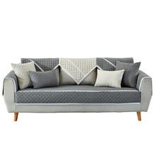 Funda de algodón suave para sofá, toalla para sala de estar, cubierta de banco bajo, funda para sofá cama, fundas de sofá de Navidad