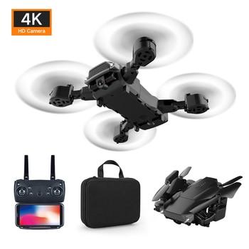 цена на Upgrade E200 WIFI FPV With True 720P/1080P Wide Angle HD Camera High Hold Mode Foldable Arm RC Drone Quadcopter RTF VS S9HW M69
