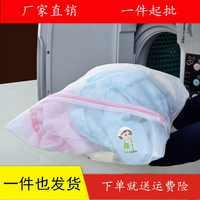 Wen xiong dai sac à linge sac à linge de protection maille Fine ménage Extra grand filet poche trois combinaison grande taille Ultra L