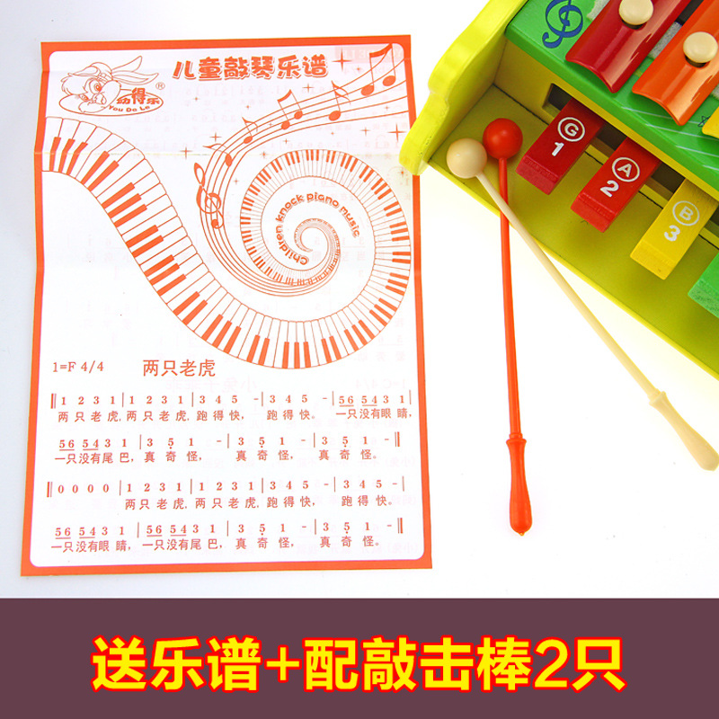 Beat Toy Infants Children Early Childhood Educational Music Teaching Aids-in-Hand Pounded Xylophone 8 Sound Knock Piano