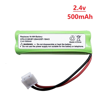 Original 2.4V 500mAh Replacement Battery for CPH-518D BT-28443 BT18443 Home Phone Walkie Talkie 2.4v NIMH Rechargeable Battery image