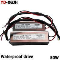 Transformadores de iluminación de alta potencia, 50 W, controlador LED resistente al agua IP65, AC100-240V, 1500mA, para 30, 35, 40, 45, 50 W, Chip LED COB