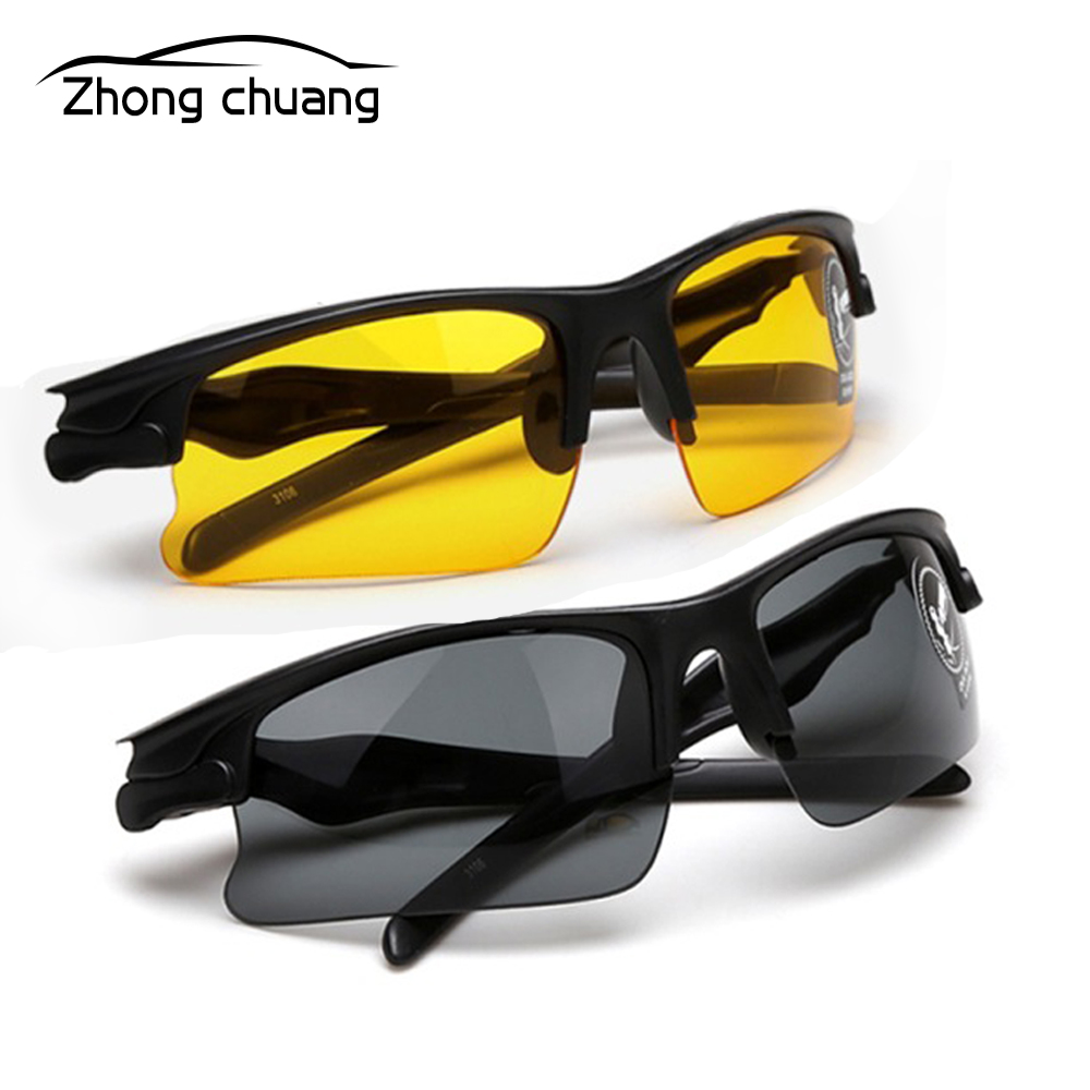 Sports Cycling Glasses Car Driving Glasses Night Vision Goggles Protective Sunglasses Outdoor Windproof Driving Mirror Explosion