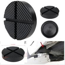 Piso entalhado jack almofada de borracha do carro quadro protetor guarda adaptador jacking disco ferramenta almofada para pitada solda lado disco de elevação 12.5cm