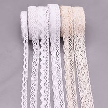 5/10 ярдов 11 27 мм белого и бежевого цвета с вышивкой кружевной