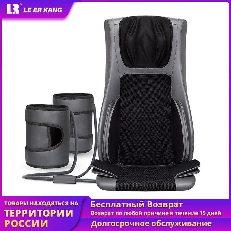 LEK 909A-cojín de masaje eléctrico, silla de masaje de cuerpo completo con calefacción y bolsas de aire, 4d, con vibración para amasar, cuello, espalda, Shiatsu