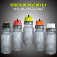 Бутылка для воды BPA питьевая бутылка с соломинкой для спорта на открытом воздухе 650 мл