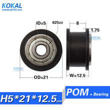 [H0521-12.5] Double 625zz Ball Bearing 3D Printer Roller Roda 5*21*12.5 H Tipe Groove untuk v-Slot Waist Belt Pulley(China)