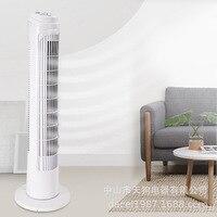Power Tower Large Air Blast Capacity Bladeless Fan Electric Fan Household Air Electronic Fan Vertical Type Fan