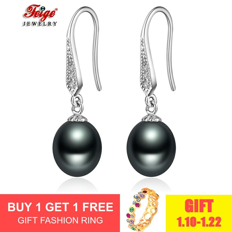 Trendy Black Pearl Earrings For Women's Party Gifts 8-9MM Natural Freshwater Pearl Drop Earring Fine Jewelry Dropshipping