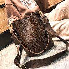 2019 новая сумка женская сумка ручной одно плечо всех видов ковшей крокодил шаблон PU кожа
