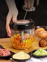 Migecon-5 cuchillo multifunción, picadora de verduras, cobertizo, dispositivo de ajo, trituradora de carne, Máquina Manual de corte de verduras, cobertizo Garli