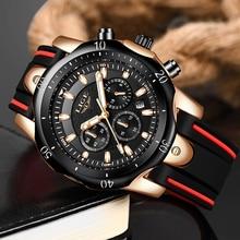 LIGE New Silicone Strap Mens Watches Fashion Top Brand luxury Business Luminous Quartz Watch Men Military Waterproof Chronograph