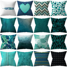 Hot Creative Reversible Blue Polyester Pillow Case Pillowcase Sofa Car Waist Throw Cushion Cover Home Decoration new(China)