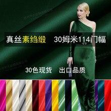 Шелковые ткани для платьев, блузок, свадебной одежды, метр чистого шелка, сатина, шармез, 30 мельниц, высокое качество