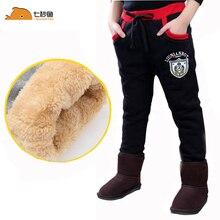 בני מכנסיים החורף באיכות גבוהה חם קטיפה חורף חותלות לנערים ילדים אלסטיים מותן אופנה מכנסיים בני מכנסיים