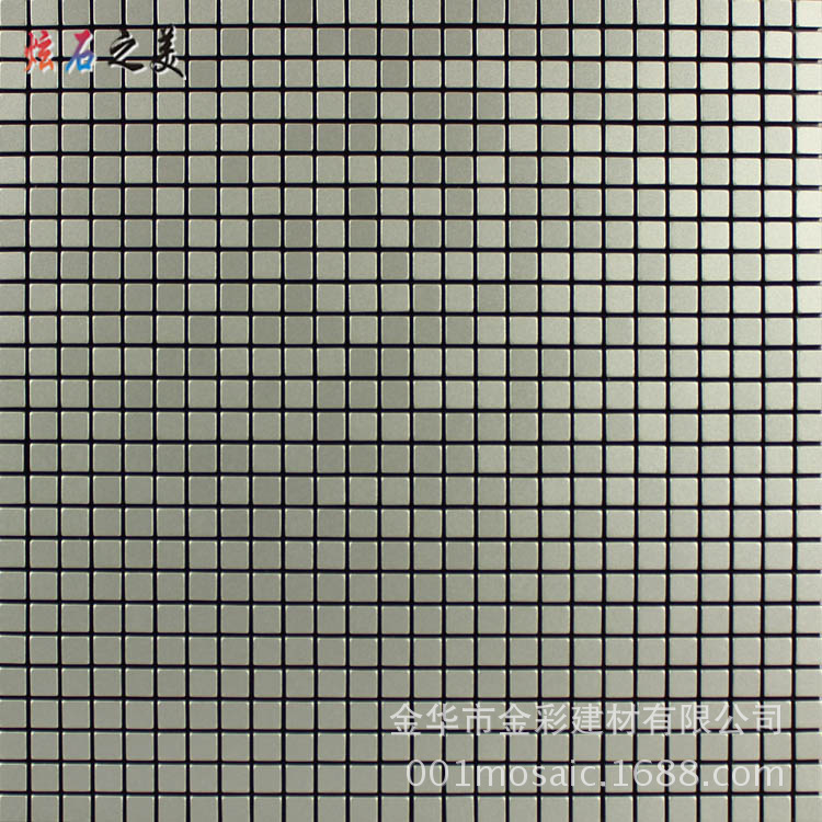 Silver-Gray Sparkle Silver Metal Aluminum Plate Mosaic Bar Counter Shop Background Self-Adhesive