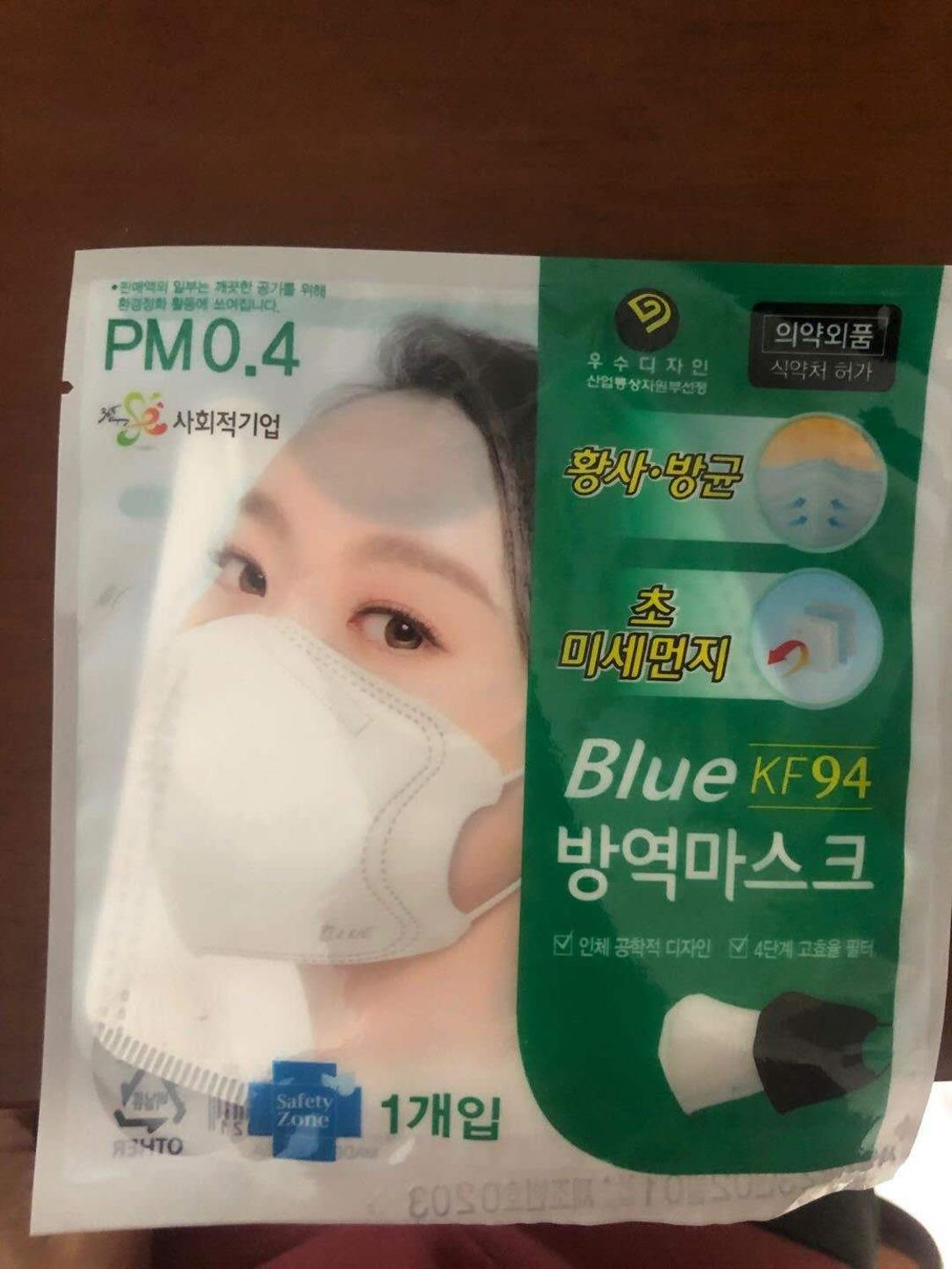 30 pcs 94 Dustproof Anti-fog And Breathable Face Masks 95% Filtration Mouth Masks 3-Layer Mouth Muffle Cover Fast Shipping image