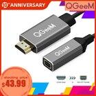 QGeeM HDMI to Mini D...