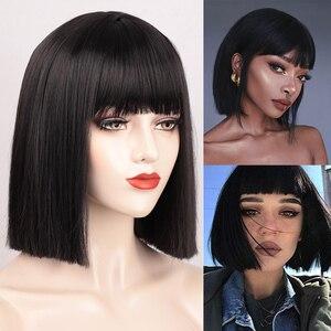 Парик Is a, короткий прямой черный парик с челкой, синтетический Боб, парики для женщин, розовый, красный, фиолетовый, коричневый, вечерние вол...