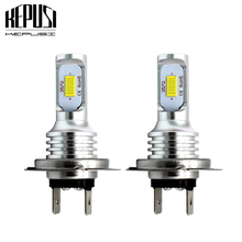 2x H7 LED Bulb Car Fog Lights CSP chip Driving Day Running Light Motor Truck Auto Led 72w 12V 24V 6000K White Yellow DRL