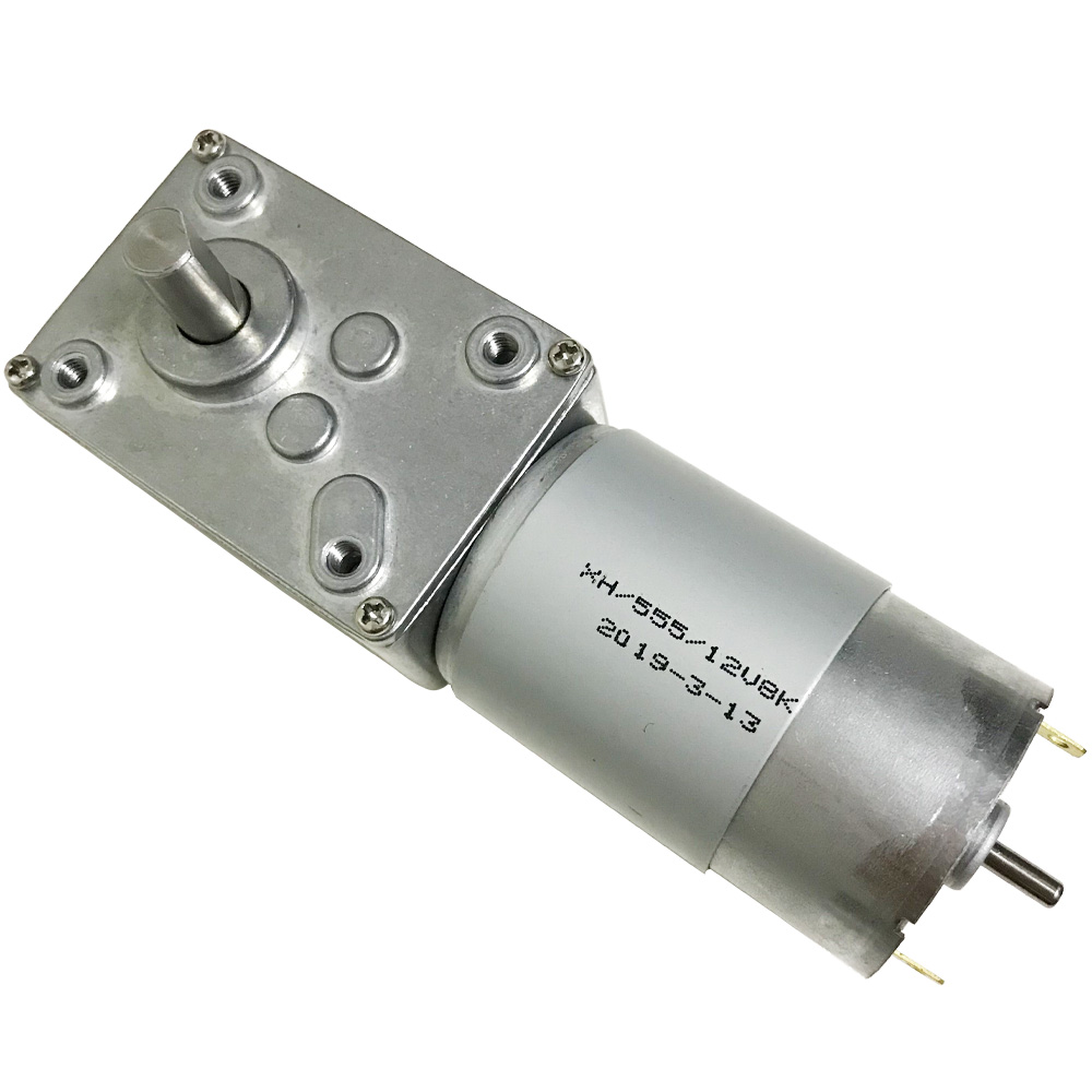 12V 24V High Torque High RPM High Power <font><b>DC</b></font> Worm Gear Motors In <font><b>DC</b></font> Motor With 12 To 470RPM Self Locking Adjustable Speed Reversed image
