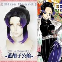 Blade of Demon Kochou Shinobu Cosplay Wig Gradient Purple Slayer Kimetsu no Yaiba Synthetic Hair for Adult Halloween