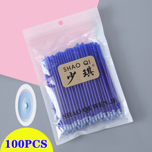 100Pcs/set Erasable Washable Handle Pen 0.5mm Refill Rod Blue/Black/Ink Gel Pen School Office Writing Supplies Stationery Tool