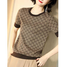 Ladies new temperament short sleeve knitted ice silk casual Joker T-shirt retro loose top