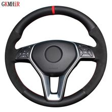 Soft Black Leather Suede Car Steering Wheel Cover For Mercedes Benz A Class 2013 2015 B Class E Class 2011 2014 CLA Class