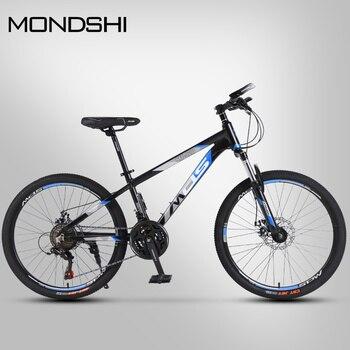 Mondshi24 inch mountain bike 24 speed disc brake damping front fork