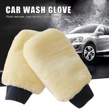 НОВАЯ щетка для чистки автомобиля из микрофибры с плюшевой подкладкой для укладки автомобиля, мягкая рукавица для мытья автомобиля, перчатки для мытья автомобиля, щетка для чистки