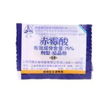 5 шт садовая гибберлевая кислота ga3 75% водорастворимый белый