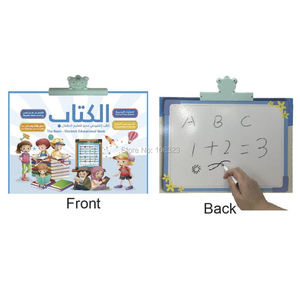 Image 4 - English Arabic sound Quran Islamic Learning Board, 13 page Electronic Book Educational Toy, Kid Student Reading Writting Machine