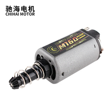 Chihai motor CHF-480WA M160 N35 NdFeB Hohe Twist Typ Hohe Drehmoment AEG Motor Lange Achse für Ver.2 Getriebe Airsoft AK m16/M4/MP5/G3
