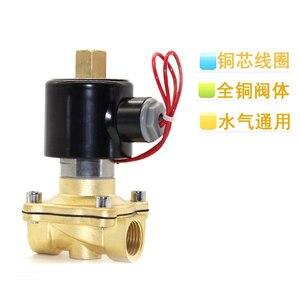 Image 4 - Normaal Open Brass Electric Magneetventiel DN08 DN10 DN15 DN20 Pneumatische Klep 12V 24V 220V 110V voor Water Olie Ga