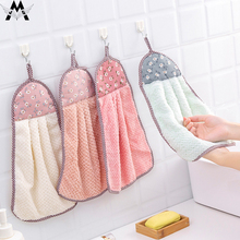 Coral Fleece Absorbent Microfiber Kitchen Dish Cloth High-efficiency Tableware Household Cleaning Towel Tools
