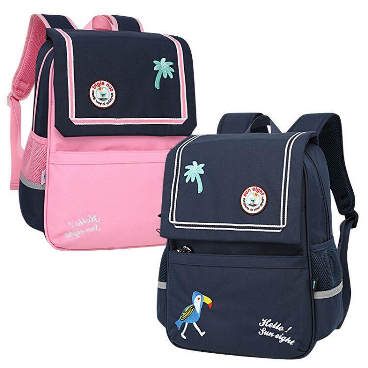 Sunshine 8 School Bag Grade 1-4 Load-reducing Waterproof Shoulder Backpack Academy Style Children's Bag